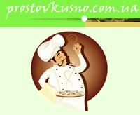 RSS-канал сайта www.prostovkusno.com.ua